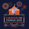 【イベントレポート】LaravelConf Taiwan 2019 で登壇してきました!