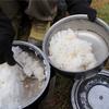 強火でも失敗しない米の炊き方