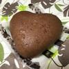 セブンイレブンのハートの生チョコまん食べてみた😋