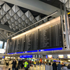 ルフトハンザグループ・さらなる減便を発表!(3月11日)