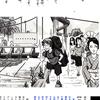 「PEAKS」8月号発売中
