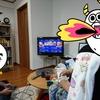 友達のホームパーティーでちびっ子受けするゲームを探る
