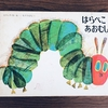 """ビオラに住む""""突起のあるイモムシ""""がチョウチョになるのを見てみたい🐛"""