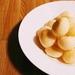 【ポンデケージョ】タピオカ粉を使った作り方!アレンジレシピは?