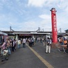 一面の彼岸花!埼玉にある巾着田に行ってきました。