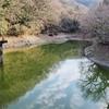 清水谷ダム(広島県大崎上島)