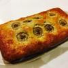 子供たちとのお菓子作り。ホットケーキミックスでバナナパウンドケーキ