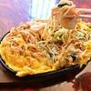 【オススメ5店】御殿場・富士・沼津・三島(静岡)にある台湾料理が人気のお店