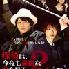 02月17日、田島令子(2020)
