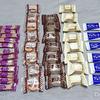 お菓子祭りだ! ブルボン バラエティーミックス メガサイズ333gを食べる!