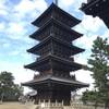 11月27日(金)お遍路3日目は10ヶ寺を巡礼、お寺のきまりキホン