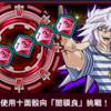 遊戲王決鬥聯盟(Yu-Gi-Oh! Duel Links) 闇貘良任務攻略(更新高分牌組)
