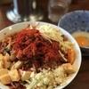 [ま]メガガンジャの祝日限定メニュー「メガスンドゥブラーメン」が美味しくて初冬 @kun_maa