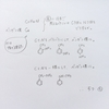 H30追・再試験センター化学第4問 問2