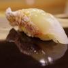 鮨が10倍楽しくなる旬魚の世界 No. 2~春~タイ(真鯛)