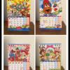 リトルグリーンメングッズ(TDR)_カレンダー2014