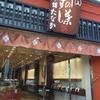 奈良での買物