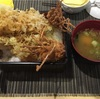 バンドン 祭二郎 で大海老天丼の昼食。大味過ぎてもたれるかなぁ