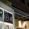 東京進出のかわ屋へ、福岡で結構通ってた俺が行ってきました