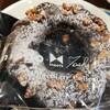 ミスドでこだわりドーナツ♪【ショコラコレクション】ヨロイヅカ・ポン・デ・リング