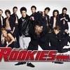 【ROOKIES(ルーキーズ)】⚾️「U-NEXT」✨✨
