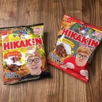 HIKAKIN♡ベビースター ドデカイラーメン!お菓子の域をこえちゃった本場の味に驚愕!