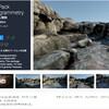 【無料化アセット】フォトグラメトリで3Dスキャンされた「岩」の3Dモデル。荒々しくてザラザラした岩肌、 順路作りに適した壁っぽい岩など10種類 + 地面テクスチャ3枚「Rock Pack Photogrammetry」
