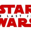『スター・ウォーズ エピソード8/最後のジェダイ』上映しているうちに書いた感想