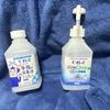 【花王 ビオレu 手指の消毒液が買えた!】スーパーで日本製のアルコール消毒液(エタノール約50~60%)付替用が買えた!