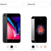 「iPhone SE 2」=「廉価版iPhone 8」発売!?の噂に感じる、違和感と納得感