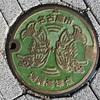 名古屋市測量基準点の蓋