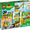 【LEGO】知育におすすめのレゴ デュプロ 2021年新製品情報
