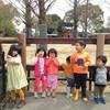 リクエスト動物園ピクニック