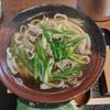 少し前に・・・ひっそりと「自家製麺 うどん 嵐山亭」で肉うどんを食べてました。