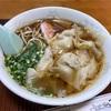 戸塚区小雀町の「柳屋食堂」で特製ワンタンメン