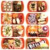 6月の幼稚園弁当まとめ【B型妻】