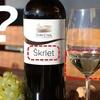 【クロアチア - 第5回】大陸西部 - 病気みたいな名前のブドウ知ってっか?