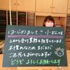 初心を思い出し/スマイル歯科 2017/2/28