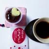 サクッとチョコっとにぴったりな小豆ぜんざい @成城石井