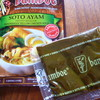 bamboe SOTO AYAM インドネシア