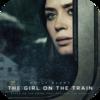 「ガール・オン・ザ・トレイン(2016)」もう乗る必要のない前乗ってた電車から降りられない女性のミステリー