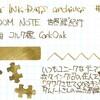 #0452 KINGDOM NOTE コルク樫