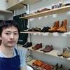 オーダーメイドの靴の価値って?