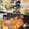 【オススメ5店】恵比寿・中目黒・代官山・広尾(東京)にある焼酎が人気のお店