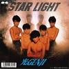 STAR LIGHT/光GENJI
