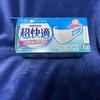 【ユニ・チャーム超快適マスクが買えた!】4ヶ月ぶりに日本製の箱マスクが買えた!