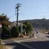 老人福祉センター前(生駒郡平群町)