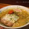 ●新横浜ラーメン博物館「龍上海」ミニ辛みそラーメン
