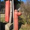 週刊消火栓 兵庫 05