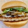 モスバーガー 期間限定「 とびきりハンバーグサンド きのこ&チーズ 」感想 和+伊バーガー。けど特にパティを大きくしなくてもいいかと。